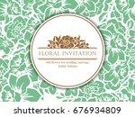 vintage delicate invitation... | Shutterstock .eps vector #676934809
