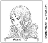 pisces. a young beautiful girl... | Shutterstock .eps vector #676936624