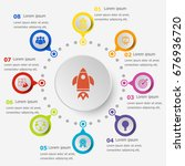 infographic template with... | Shutterstock .eps vector #676936720