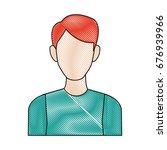 portrait man avatar people male ... | Shutterstock .eps vector #676939966