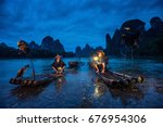 cormorant fisherman in... | Shutterstock . vector #676954306