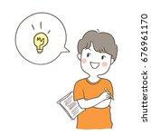 vector illustration character... | Shutterstock .eps vector #676961170