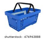 double handle portable plastic... | Shutterstock . vector #676963888