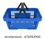 double handle portable plastic... | Shutterstock . vector #676963900