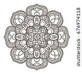 mandala. ethnic decorative... | Shutterstock . vector #676974118