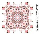 colorful ornamental floral... | Shutterstock . vector #676983799
