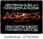 graffiti style font named ... | Shutterstock .eps vector #677014624