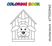 dog in a dog house   coloring... | Shutterstock .eps vector #677053960
