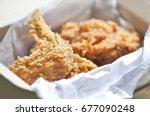 deep fried chicken  fried... | Shutterstock . vector #677090248