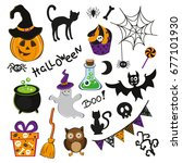set of cute halloween icons bat ... | Shutterstock .eps vector #677101930
