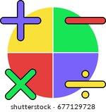 flat designed math logo | Shutterstock .eps vector #677129728