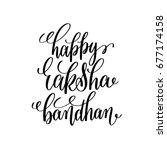 happy raksha bandhan hand... | Shutterstock .eps vector #677174158