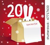 2011 | Shutterstock .eps vector #67717633