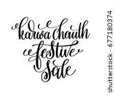 karwa chauth festive sale hand...   Shutterstock .eps vector #677180374