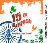 indian independence day festive ... | Shutterstock . vector #677186269