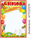 primary school diploma template.... | Shutterstock . vector #677215270