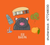vector illustration for jeju do ...   Shutterstock .eps vector #677248030