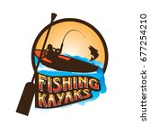fishing kayaks logo symbol icon | Shutterstock .eps vector #677254210