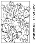 floral vector illustration for... | Shutterstock .eps vector #677258590