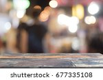 blurred background and old... | Shutterstock . vector #677335108