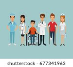 color background group team...   Shutterstock .eps vector #677341963