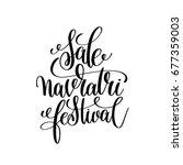 sale navratri festival hand... | Shutterstock .eps vector #677359003