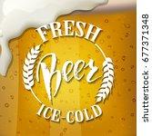 a glass of beer.  beer day... | Shutterstock .eps vector #677371348