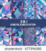 geometric seamless pattern... | Shutterstock .eps vector #677396380