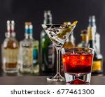 colorful drink on the... | Shutterstock . vector #677461300