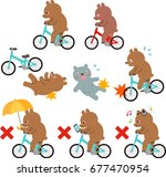 bicycle traffic manners | Shutterstock .eps vector #677470954