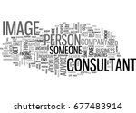 what qualities to look for in... | Shutterstock .eps vector #677483914
