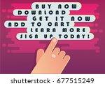 call to action concept. vector... | Shutterstock .eps vector #677515249
