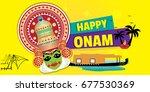 happy onam vector illustration... | Shutterstock .eps vector #677530369