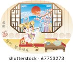new year with tiger character | Shutterstock .eps vector #67753273