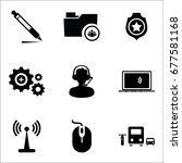 set of 9 miscellaneous icons... | Shutterstock .eps vector #677581168