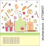 bakery design card | Shutterstock .eps vector #67758937