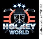 hockey goalie mask with crossed ... | Shutterstock .eps vector #677600140