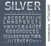 silver colored alphabet ... | Shutterstock .eps vector #677611840
