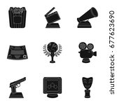 a set of awards for the movie... | Shutterstock . vector #677623690
