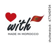 love with made in morocco logo... | Shutterstock .eps vector #677640934