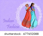 indian fashion set. stock... | Shutterstock . vector #677652088