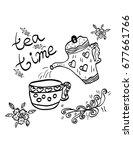 tea ceremony vector... | Shutterstock .eps vector #677661766