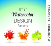 set of watercolor stains ... | Shutterstock .eps vector #677664838