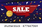 sale banner template design | Shutterstock .eps vector #677667064