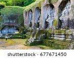 bali  indonesia   may 6  2017   ...   Shutterstock . vector #677671450