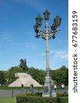 st.petersburg  russia   13 june ... | Shutterstock . vector #677683159