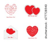 valentines day greeting card | Shutterstock .eps vector #677728540