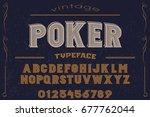 font. alphabet. script.... | Shutterstock .eps vector #677762044