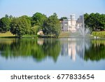 the city museum in druskininkai ... | Shutterstock . vector #677833654