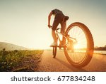speedy bicyclist | Shutterstock . vector #677834248